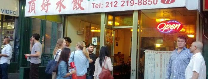Chi Dumpling House is one of NYC Chinatown Dumpling Tour.