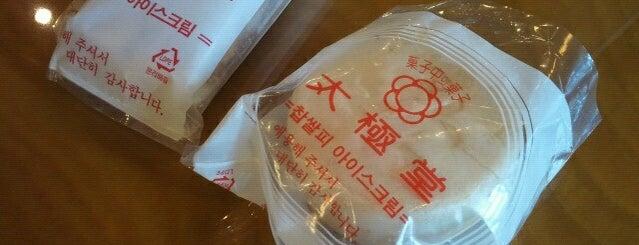 태극당 (太極堂) is one of Bread.