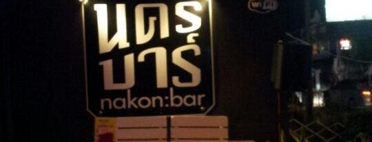 นครบาร์ is one of Korat Nightlife - ราตรีนี้ที่โคราช.