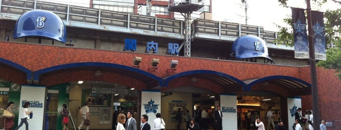 "JR 関内駅 is one of ""JR"" Stations Confusing."