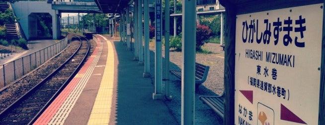 東水巻駅 (Higashi-Mizumaki Sta.) is one of JR.