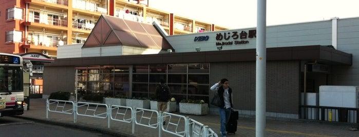 Mejirodai Station (KO50) is one of 喫煙所.