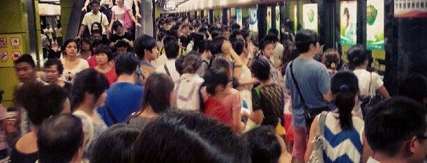 地铁员村站 - Yuancun Metro Station is one of 廣州 Guangzhou - Metro Stations.
