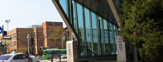 대모산입구역 (Daemosan Stn.) is one of Subway Stations in Seoul(line1~4 & DX).