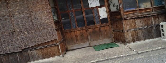 信濃屋 is one of 行きたい(飲食店).