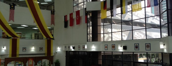 National Library (Perpustakaan Negara) is one of แวะเที่ยว Kuala Lumpur, Malaysia (3).