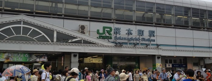 Sakuragicho Station is one of Station - 神奈川県.