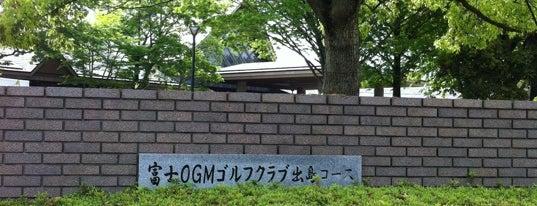 富士OGMゴルフクラブ 出島コース is one of ゴルフ場(茨城).
