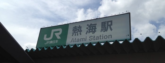 熱海駅 (Atami Sta.) is one of JR線の駅.
