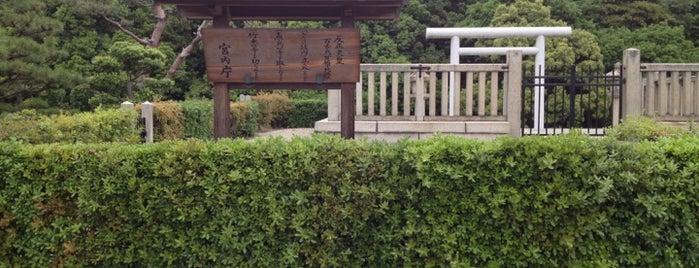 反正天皇 百舌鳥耳原北陵 (田出井山古墳) is one of 天皇陵.