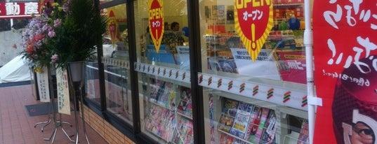 セブンイレブン 田川弓削田店 is one of セブンイレブン 福岡.
