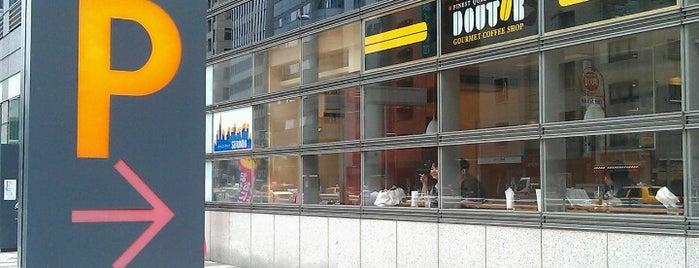 ドトールコーヒーショップ 新宿アイランド店 is one of カフェ.