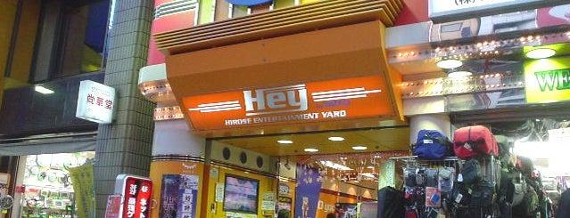 Hey ヒロセエンターテイメントヤード is one of beatmania IIDX 設置店舗.