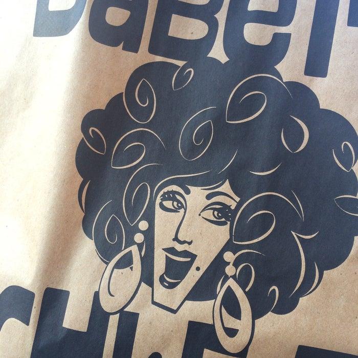 Photo of Babette Schwartz