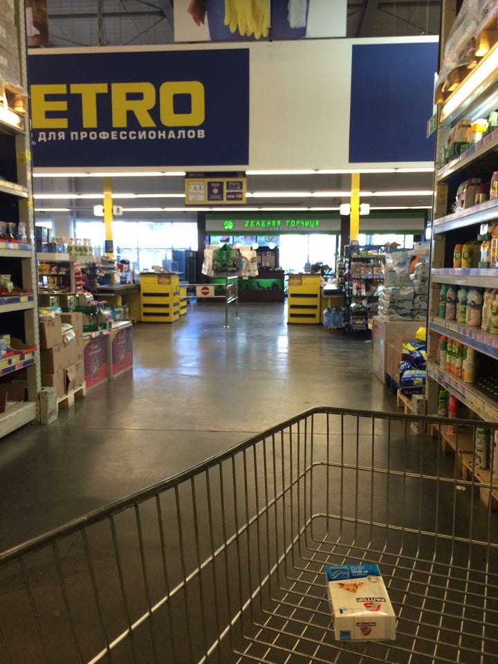 metro cash and carry hbs