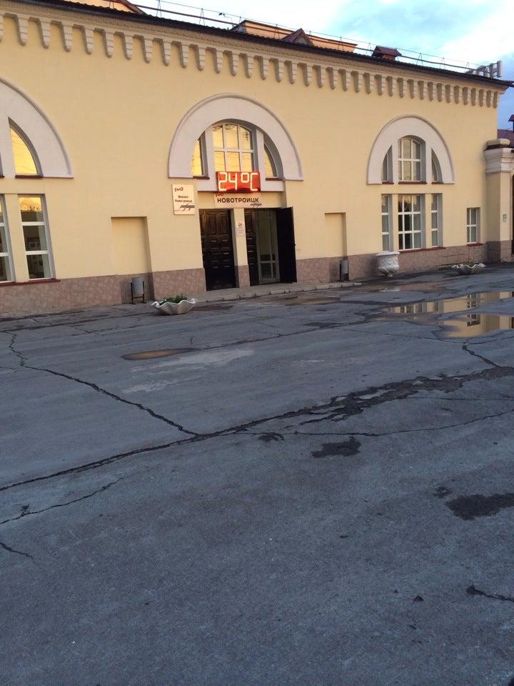 Уральский сервис новотроицк фото ресторан