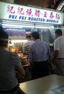 Yuhua Village Market...