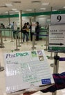 Tsuen Wan Post...