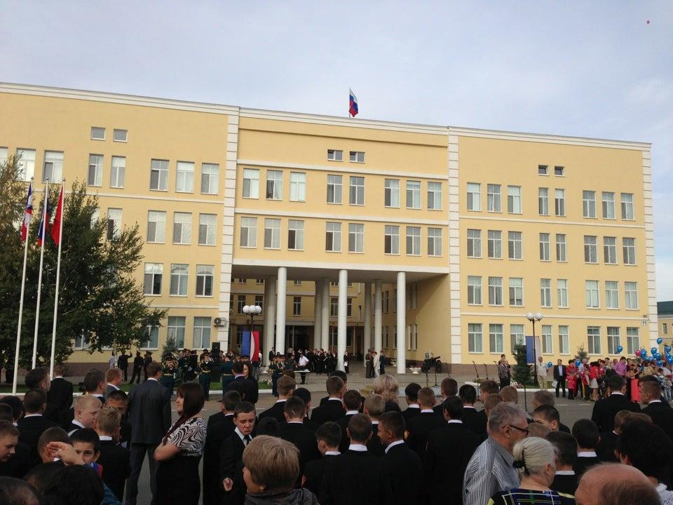 Фото Оренбургское президентское ...: konsultants.ru/orenburg/organizations/366700874
