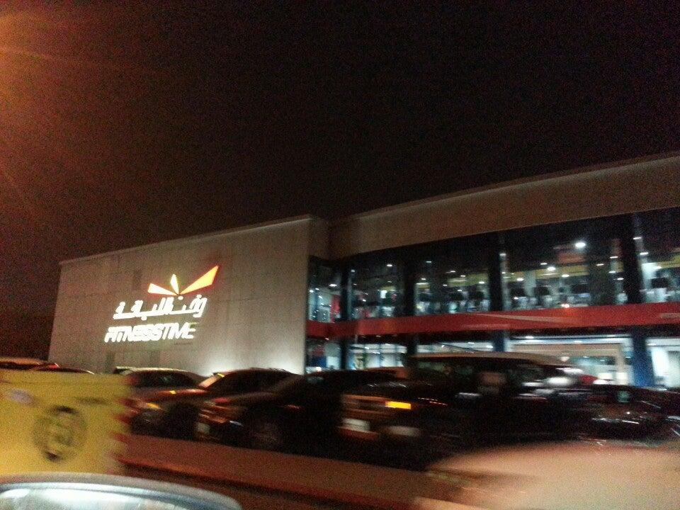 al-riyadh directory - Fitness Time