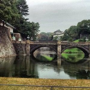 皇居 (Imperial Palace)