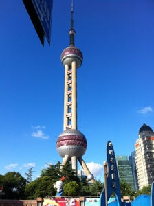 东方明珠塔 | Oriental Pearl Tower