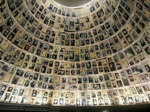 Yad Vashem (יד ושם)