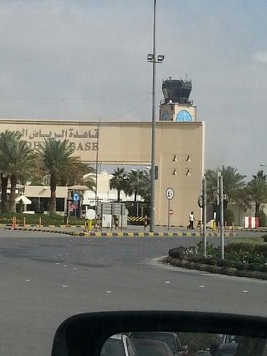 Riyadh Air Base | قاعدة الرياض الجوية