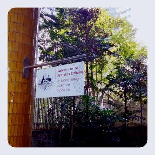 Embassy of Australia (สถานเอกอัครราชทูตออสเตรเลีย)