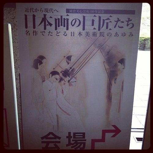 福岡市美術館 (Fukuoka Art Museum)