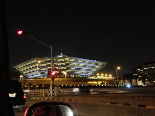 Ministry of Interior (MoI) وزارة الداخلية