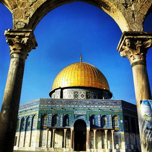 Dome of the Rock | כיפת הסלע‎ | مسجد قبة الصخرة