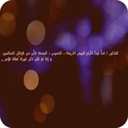 Al Karama - الكرامة