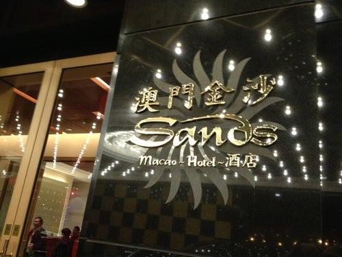 Starbucks Sands