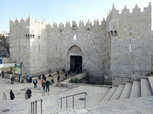 Damascus Gate باب العامود שער שכם