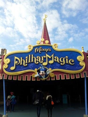 ミッキーのフィルハーマジック (Mickey's PhilharMagic)