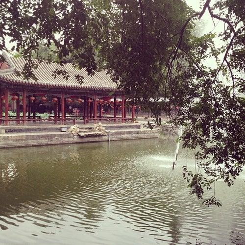 恭王府 Prince Gong's Mansion