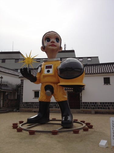 大原美術館 (Ohara Museum of Art)