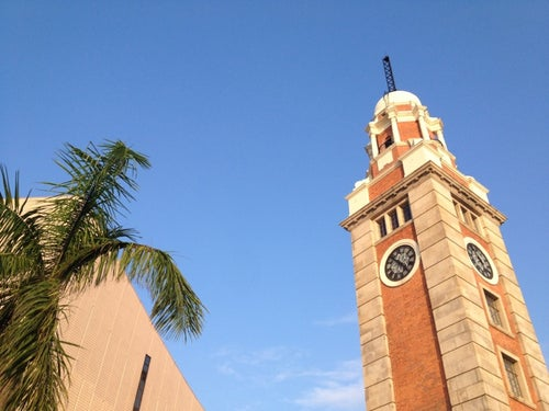 Former Kowloon-Canton Railway Clock Tower 前九廣鐵路鐘樓