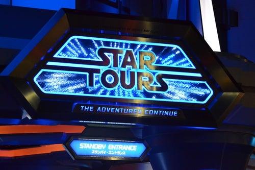 スター・ツアーズ:ザ・アドベンチャーズ・コンティニュー (Star Tours: The Adventures Continue)