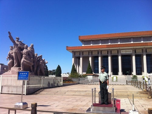 毛主席纪念堂 Chairman Mao's Mausoleum
