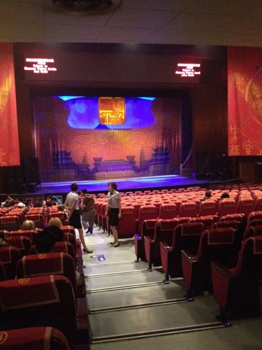 Chao Yang Theater 朝阳剧场