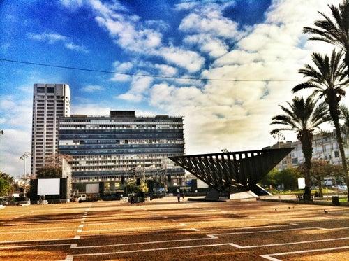 Tel Aviv-Yafo City Hall (עיריית תל אביב-יפו)