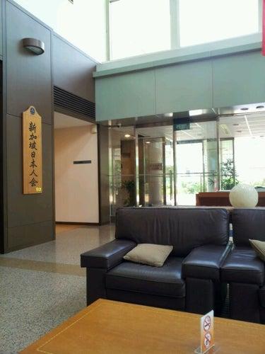 The Japanese Association Singapore