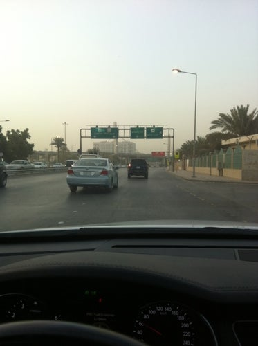 Ministry Area حي الوزارات