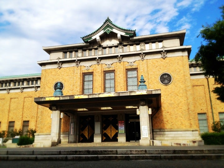京都市美術館 (Kyoto Municipal Museum of Art)