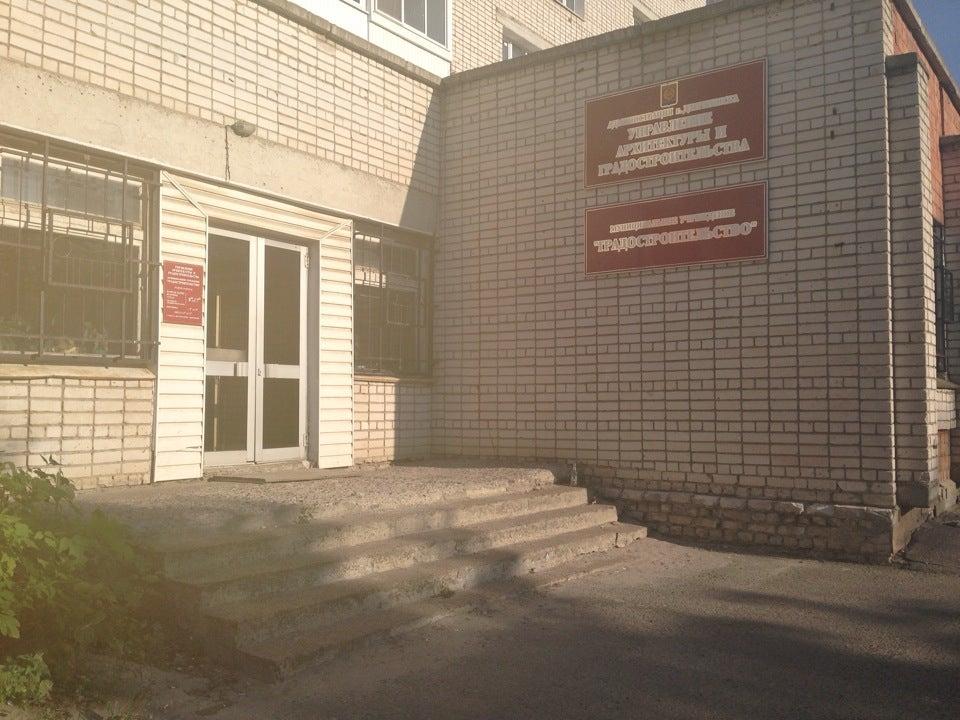архитектуры гдзержинск управление