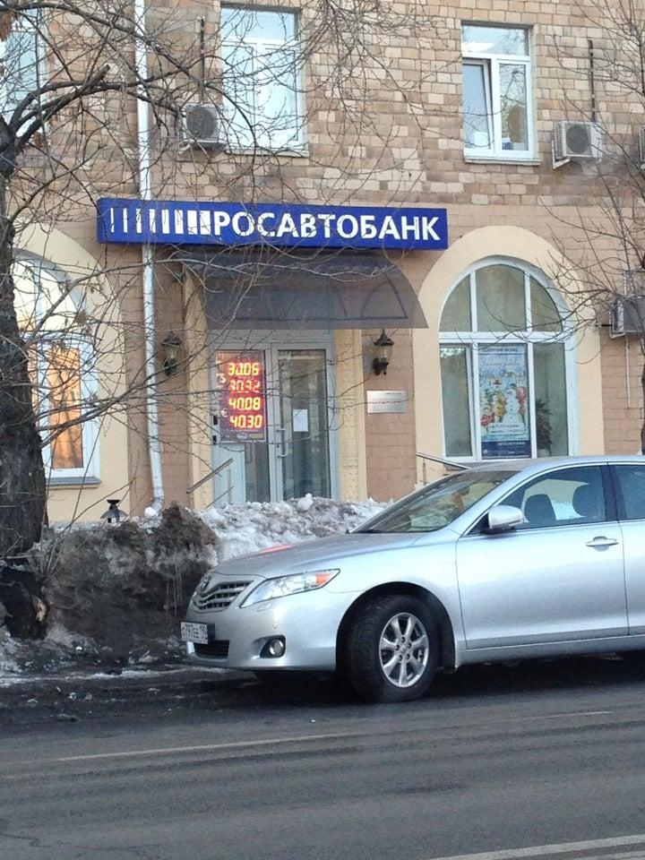 Трудовой договор Улица Сергея Эйзенштейна кредит по справке 2 ндфл и паспорту