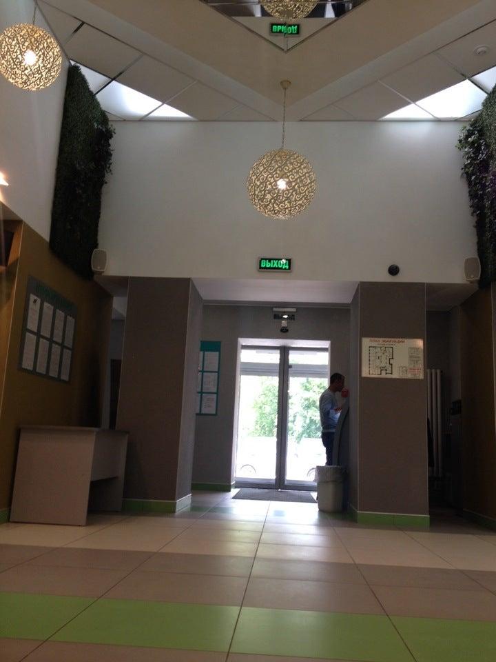 Многофункциональный центр предоставления государственных и муниципальных услуг Республики Коми, ГАУ фото 3