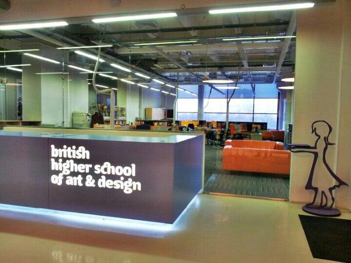 Картинки по запросу Британская высшая школа дизайна москва